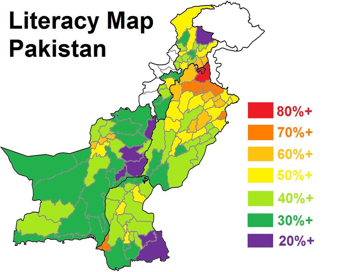 girl child education in pakistan essay