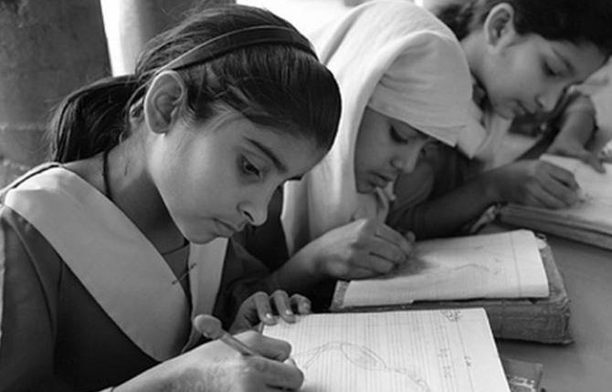 female education in pakistan